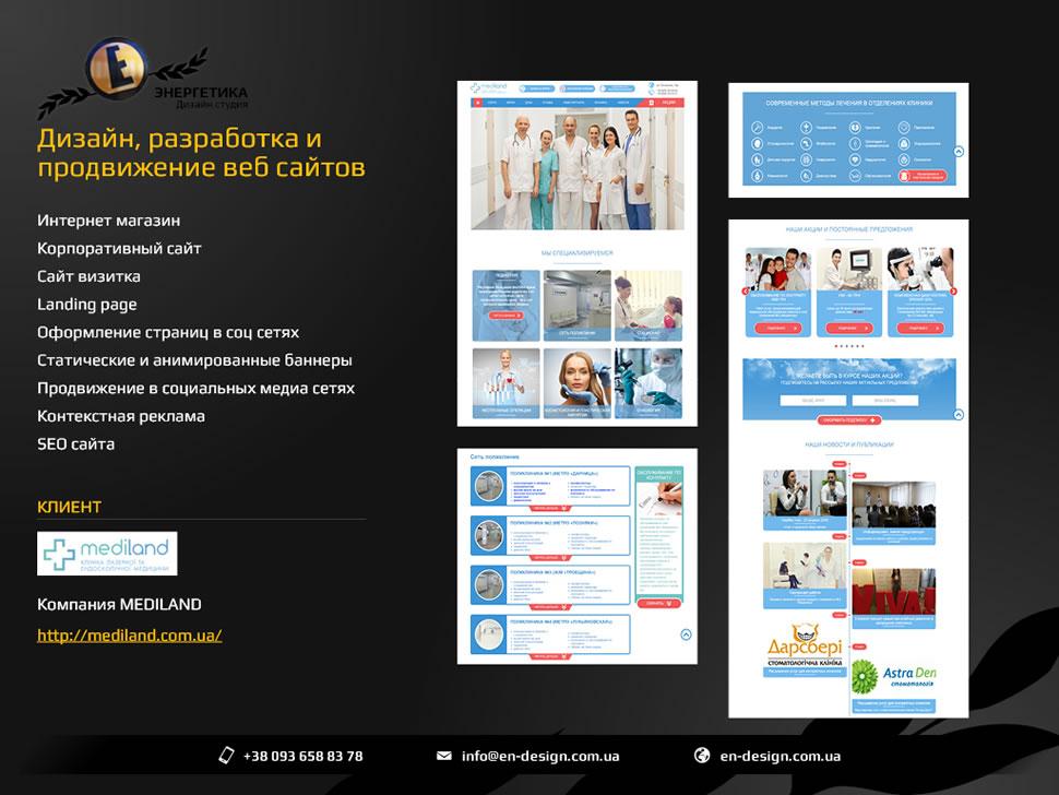 En-Design Web1