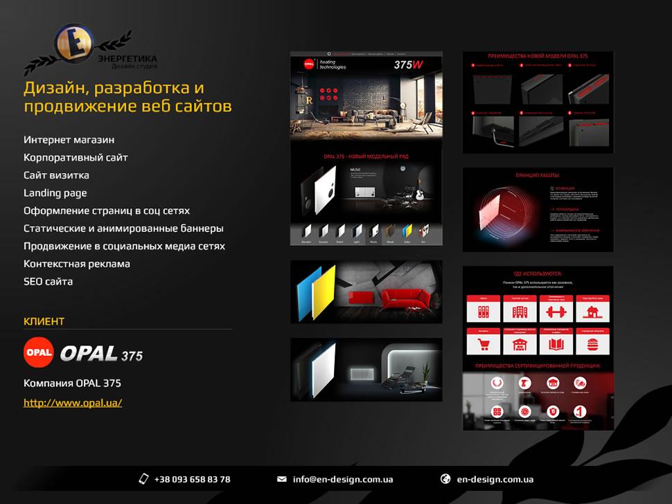 En-Design Web2