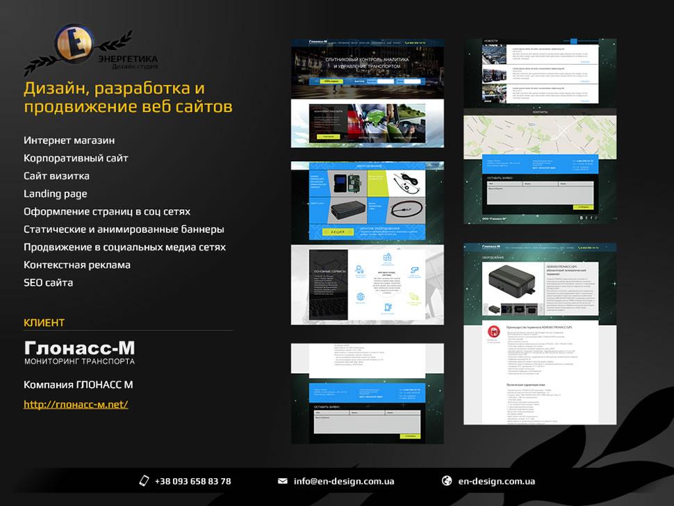En-Design Web3