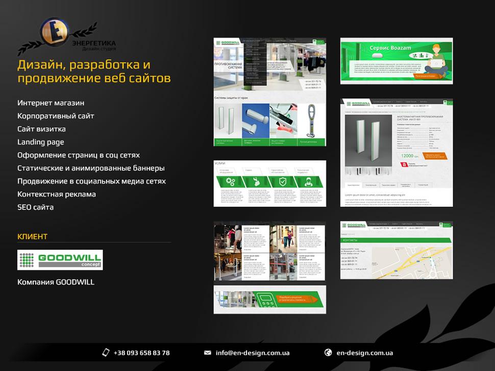 En-Design Web4