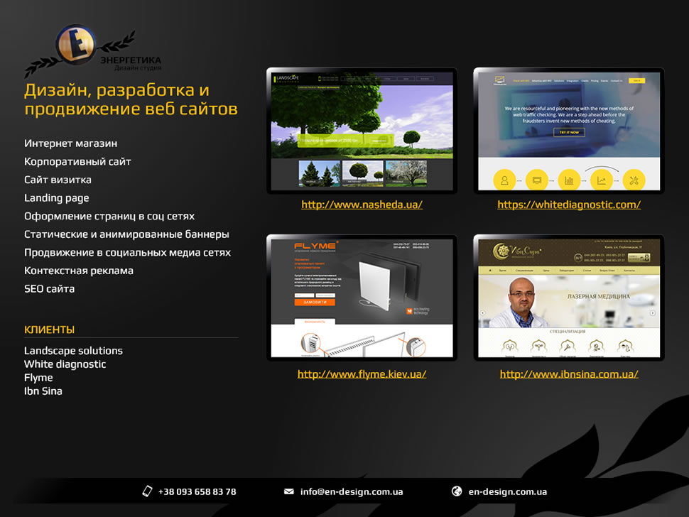 En-Design Web5